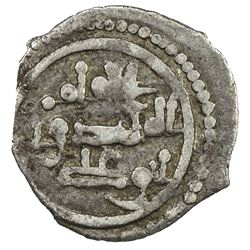 FATIMID: al-Hakim, 996-1021, AR kharuba (0.21g), NM, ND. VF