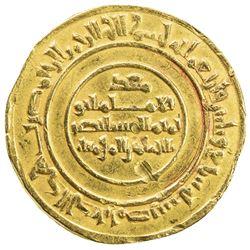 FATIMID: al-Mustansir, 1036-1094, AV dinar (4.18g), Misr, AH437. VF-EF