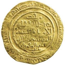 FATIMID: al-Mustansir, 1036-1094, AV dinar (3.95g), al-Iskandariya, AH481. F-VF