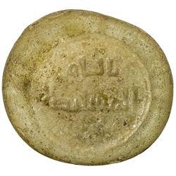 FATIMID: al-Mustansir, 1036-1094, glass jeton/weight (1.46g). VF