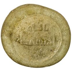 FATIMID: al-Mustansir, 1036-1094, glass jeton/weight (1.46g). VF