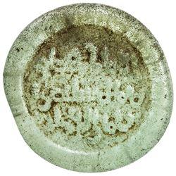 FATIMID: al-Mustansir, 1036-1094, glass jeton/weight (3.02g). VF