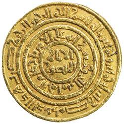 FATIMID: al-Amir al-Mansur, 1101-1130, AV dinar (4.21g), Misr, AH505. VF