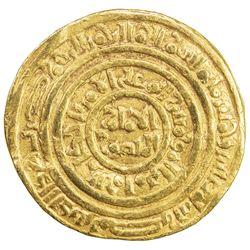 FATIMID: al-Amir al-Mansur, 1101-1130, AV dinar (4.20g), Misr, AH510. VF