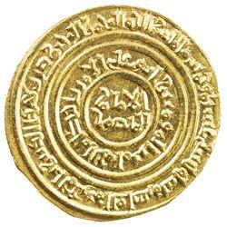 FATIMID: al-Amir al-Mansur, 1101-1130, AV dinar (4.33g), al-Mu'izziya al-Qahira, AH519. AU