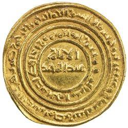 FATIMID: al-Hafiz, 1131-1149, AV dinar (4.33g), Misr, AH528. EF