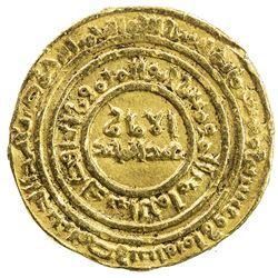FATIMID: al-Hafiz, 1131-1149, AV dinar (4.25g), Misr, AH528. VF