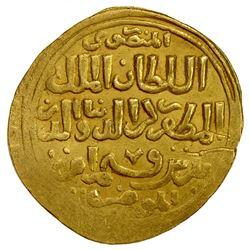 BAHRI MAMLUK: Baybars II, 1309-1310, AV dinar (6.22g), al-Qahira, AH(70)8. VF