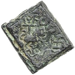 CENTRAL INDIA: Anonymous, 1st century BC, AE square (2.72g). EF