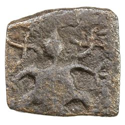 CENTRAL INDIA: Anonymous, 1st century BC, AE square (1.65g). VF