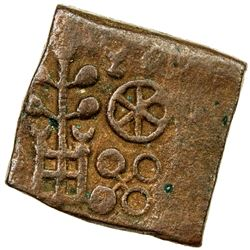 CENTRAL INDIA: Anonymous, 1st century BC, AE square (2.38g). VF-EF