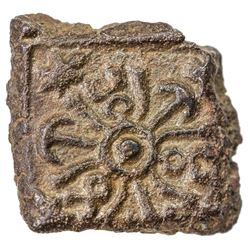 CENTRAL INDIA: Anonymous, 1st century BC, AE square (0.96g). EF