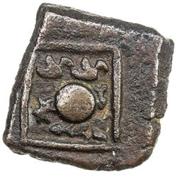 CENTRAL INDIA: Anonymous, 1st century BC, AE square (3.08g). VF