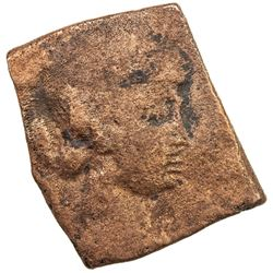 CENTRAL INDIA: Anonymous, 1st century AD, AE square (2.72g). VF