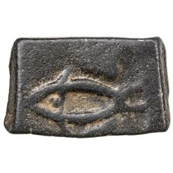 DECCAN: Anonymous, 2nd century BC, punchmarked AE rectangular (5.96g). VF