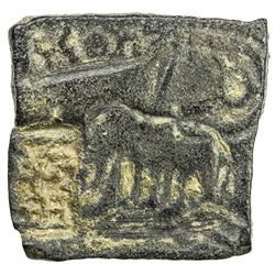 ERAN-VIDISA: Hastideva, king, 1st century BC, punchmarked AE square (4.82g). VF