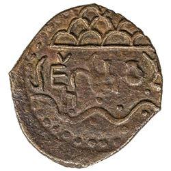 GARHWAL: Bhanuva, circa 2nd century AD, AE round (2.43g). VF