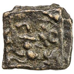 KAUSAMBI: Anonymous, 2nd century BC, cast AE square (2.15g). EF