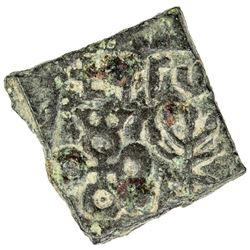KURARA: Anonymous, 1st century, AE square (1.90g). VF