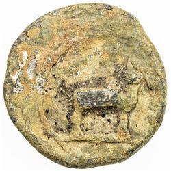 PALLAVA: Anonymous, ca. 5th century, potin unit (2.19g). VF