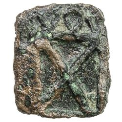 RAJGIR: Anonymous, 2nd century BC, AE square (0.97g). VF