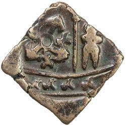 SAURASHTRA: Post-Mauryan, 2nd-1st century BC, AE square (3.73g). VF-EF