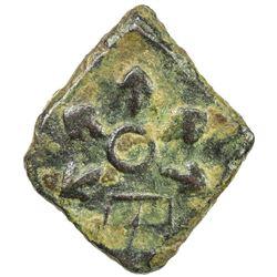 SAURASHTRA: Post-Mauryan, 2nd-1st century BC, AE square (2.19g). VF