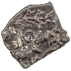VIDARBHA: Dharmabhadra, 1st century BC, AE rectangular (2.56g). EF