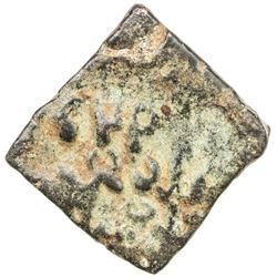 VIDARBHA: Satyabhadra, 1st century BC, AE square (2.82g). VF
