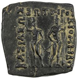 INDO-GREEK: Diodemes, ca. 95-90 BC, AE square unit (8.19g). EF