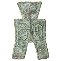 WARRING STATES: State of Zhao, 350-250 BC, AE spade money (5.19g). VF