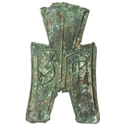 WARRING STATES: State of Zhao, 350-250 BC, AE spade money (4.96g). VF