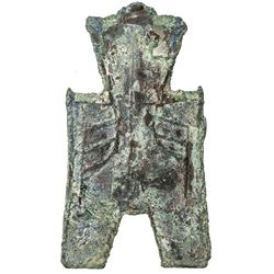 WARRING STATES: State of Zhao, 350-250 BC, AE spade money (6.82g). VF
