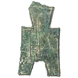 WARRING STATES: State of Zhao, 350-250 BC, AE spade money (4.31g). VF