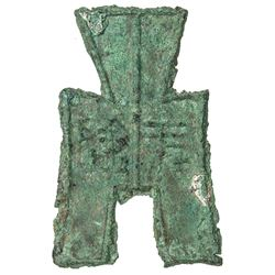 WARRING STATES: State of Yan, 350-250 BC, AE spade money (5.06g). VF