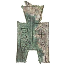 WARRING STATES: State of Han, 350-250 BC, AE spade money (5.57g). VF