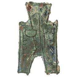 WARRING STATES: State of Han, 350-250 BC, AE spade money (6.27g). VF