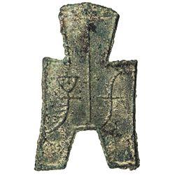 WARRING STATES: State of Han, 350-250 BC, AE spade money (3.62g). VF
