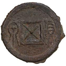 XIN: Wang Mang, 7-23 AD, AE cash (4.22g). F-VF