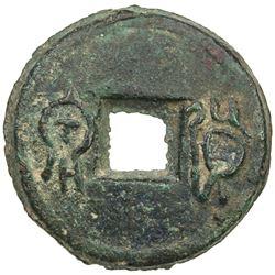 XIN: Wang Mang, 7-23 AD, AE cash (21.54g). VF