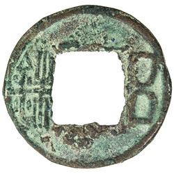 SIX DYNASTIES: Anonymous, 5th-6th century, AE cash (1.52g). F