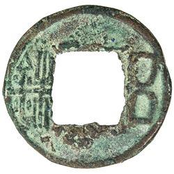 SIX DYNASTIES: Anonymous, 5th-6th century, AE cash (1.52g). F