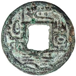 NORTHERN ZHOU: Anonymous, 547-549, AE cash (2.58g). VF
