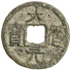 TANG: Da Li, 766-779, AE cash (4.33g). VF