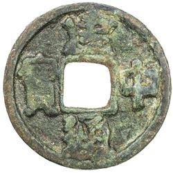 TANG: Jian Zhong, 780-783, AE cash (2.89g). F-VF