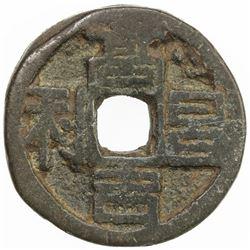 GAOCHANG KINGDOM: Anonymous, 460-640, AE cash. F