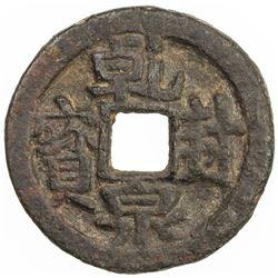 CHU: Qian Feng, 925-951, iron 10 cash (25.85g). EF