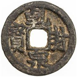 CHU: Qian Feng, 925-951, iron 10 cash (28.04g). EF