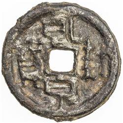 CHU: Qian Feng, 925-951, iron 10 cash (26.85g). EF
