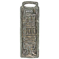 WESTERN LIAO (Qara Khitay): Daoist pendant tablet (charm) (20.87g). VF-EF